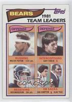 Chicago Bears Team, Walter Payton, Gary Fencik, Ken Margerum, Dan Hampton, Alan…