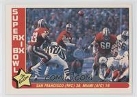 Super Bowl XIX, San Francisco 49ers, Miami Dolphins Team