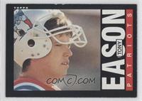 Tony Eason