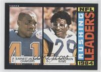 Earnest Jackson, Eric Dickerson