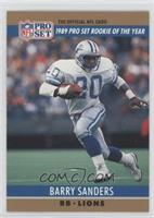 Barry Sanders (Corrected: