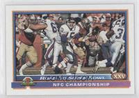 NFC Championship (New York Giants, San Francisco 49ers)