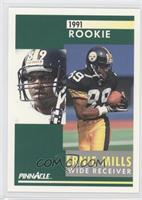 Ernie Mills