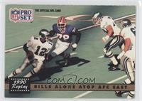 Bills Alone Atop AFC East (Randall Cunningham, Bruce Smith) (Error: No NFLPA Lo…