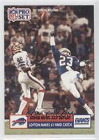 James Lofton (Corrected: NFLPA Logo on back)