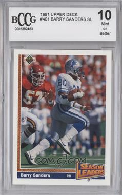 1991 Upper Deck #401 - Barry Sanders [ENCASED]