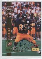 Eric Zomalt /7750