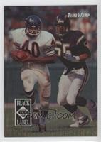 Gale Sayers, Junior Seau