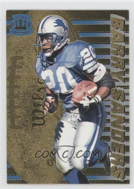 1996 Pacific Dynagon [???] #48 - Barry Sanders