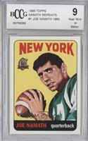 Joe Namath (Base) [ENCASED]