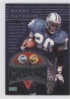 Barry Sanders, Reggie White