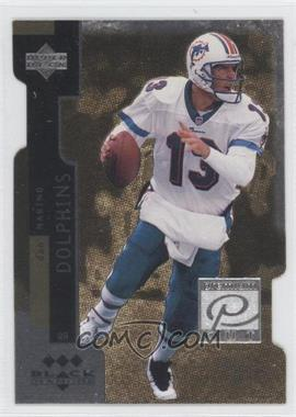 1998 Upper Deck Black Diamond Premium Cut Triple Diamond #13 - Dan Marino