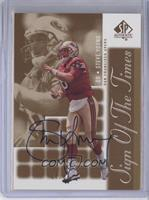 Steve Young /8