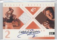 Tim Couch /225