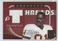 Art Monk, Joe Theismann /50