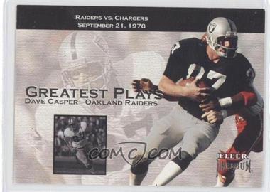 2001 Fleer Premium Greatest Plays #1 GP - Dave Casper