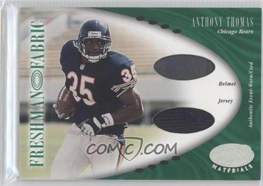 2001 Leaf Certified Materials [???] #123 - Anthony Thomas /400