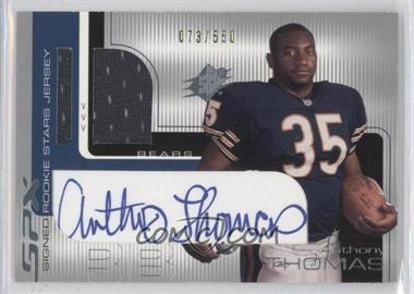 2001 SPx #109 - Anthony Thomas /550