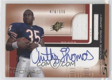 2001 SPx #109 - Anthony Thomas /550