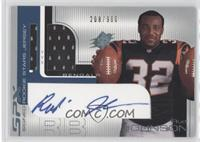 Rudi Johnson (two balls w/ silver foil) /900