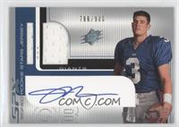 Jesse Palmer (Player on Right) /900