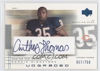 Anthony Thomas /750