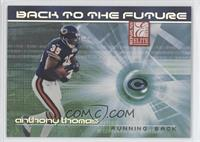 Walter Payton, Anthony Thomas /400