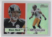 Hines Ward /557