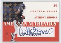Anthony Thomas /15