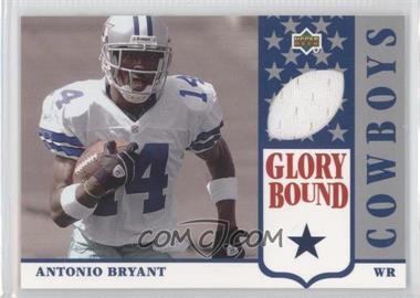 2002 UD Authentics [???] #GBJ-AB - Antonio Bryant
