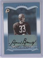 Sammy Baugh /200