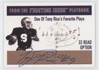 Tony Rice /250