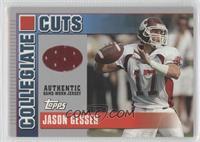 Jason Gesser