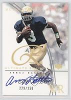 Arnaz Battle /250