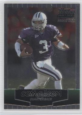 2004 Topps Draft Picks & Prospects Chrome #152 - Eli Roberson