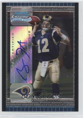 2005 Bowman Chrome #252 - Ryan Fitzpatrick