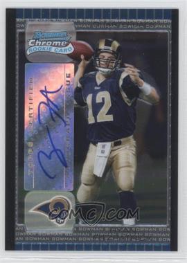 2005 Bowman Chrome #252 - Ryan Fitzpatrick