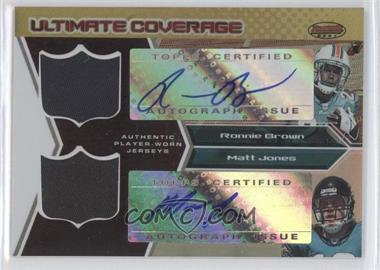 2005 Bowman's Best - Ultimate Coverage Autographed Jerseys #UC-BJ - Ronnie Brown /25