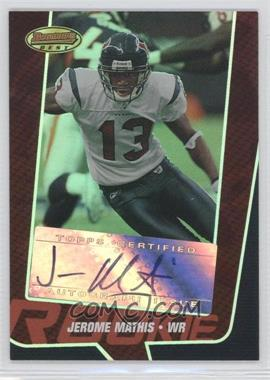 2005 Bowman's Best Red #145 - Jerome Mathis /499