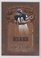 Gale Sayers /250