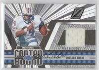 Earl Campbell /199