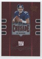 Eli Manning /1250