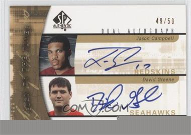 2005 SP Authentic Sign of the Times Autographs Dual #SOT2-CG - David Greene, Jason Campbell /50