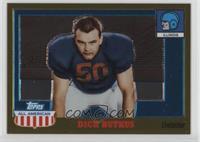 Dick Butkus /555