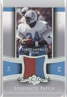Earl Campbell /15