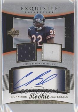 2005 Upper Deck Exquisite Collection #116 - Cedric Benson /99