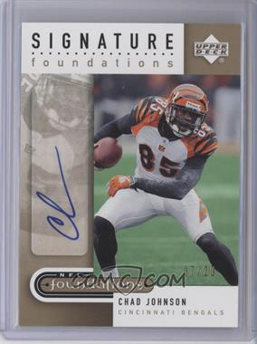 2005 Upper Deck NFL Foundations Signature Foundations Gold #SF-CJ - Chad Johnson /20
