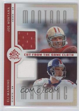 2005 Upper Deck Reflections - Cut from the Same Cloth #CC-ML - Eli Manning, Joe Montana
