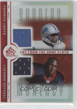 2005 Upper Deck Reflections - Cut from the Same Cloth #CC-SM - Barry Sanders, Vernand Morency