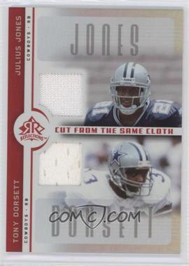 2005 Upper Deck Reflections Cut from the Same Cloth #CC-JD - Julius Jones